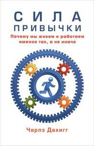 Лучшие книги по психологии и саморазвитию