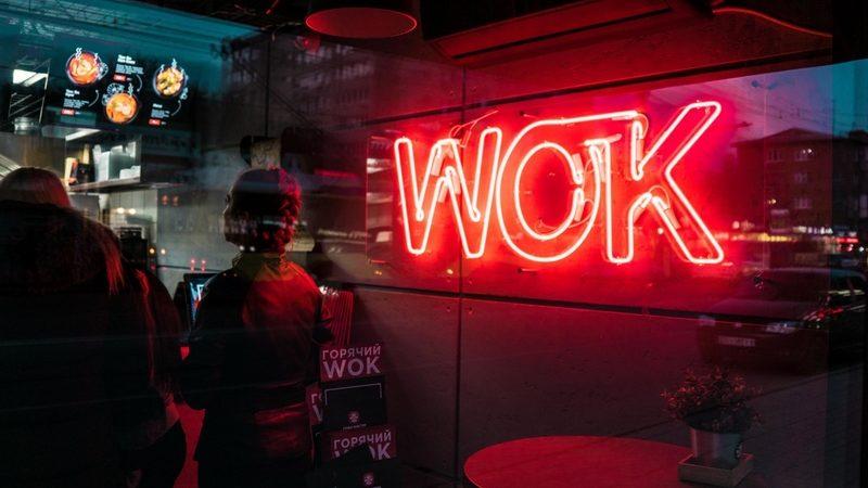 Сколько стоит франшиза Суши Вок (WOK)?