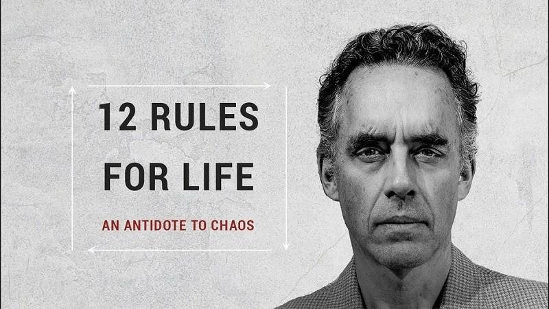 Джордан Питерсон 12 правил жизни
